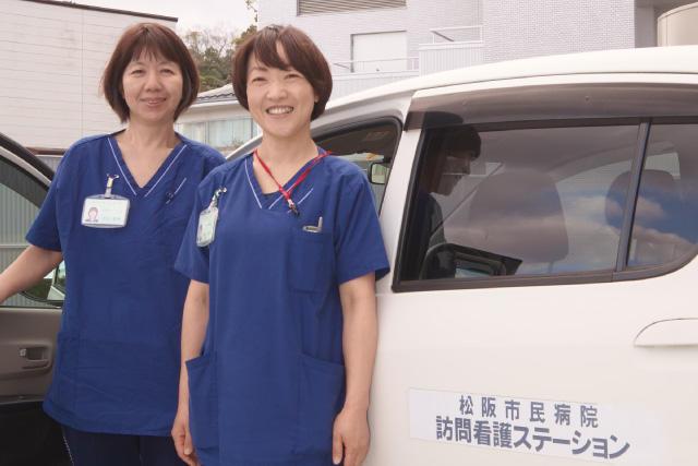 中日新聞リンクト 17号記事「松阪市民病院(シアワセをつなぐ仕事)」