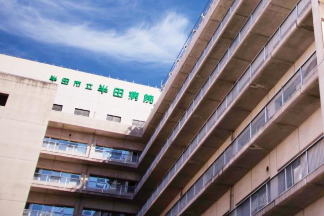 中日新聞リンクト 27号記事「半田市立半田病院(明日への挑戦者)」
