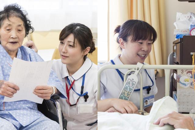 中日新聞リンクト 29号記事「名古屋掖済会病院(病院を知ろう)」