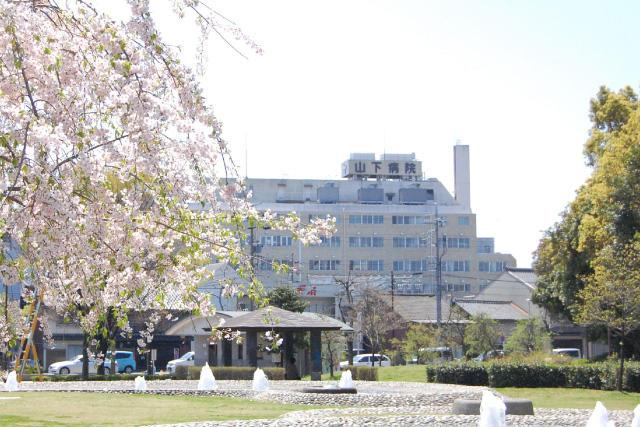 中日新聞リンクト 29号記事「山下病院(病院を知ろう)」