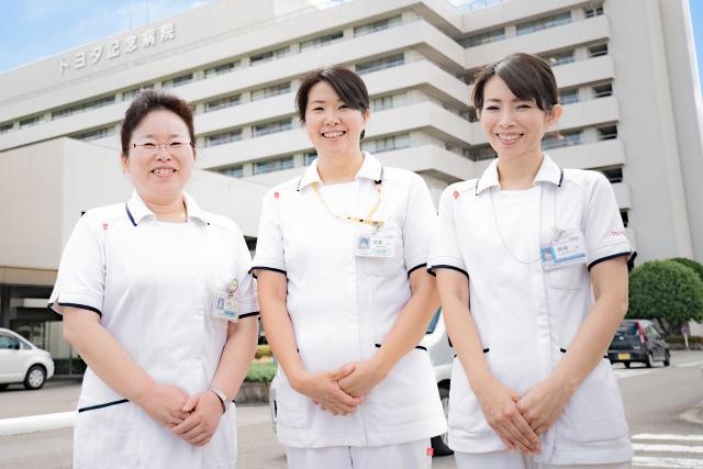 中日新聞リンクト 31号記事「トヨタ記念病院(病院を知ろう)」