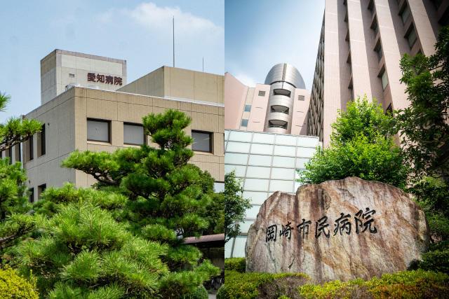 中日新聞リンクト 33号記事「岡崎市民病院(病院を知ろう)」
