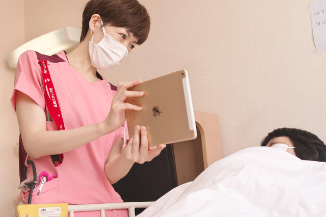 中日新聞リンクト 33号記事「ヨナハ総合病院(病院を知ろう)」